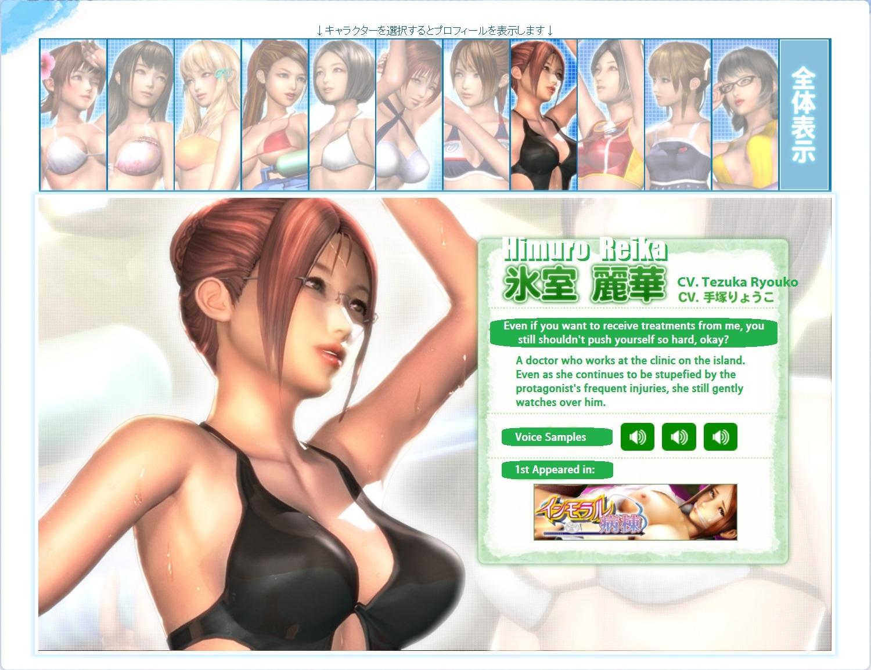 sexy beach premium resort wiki