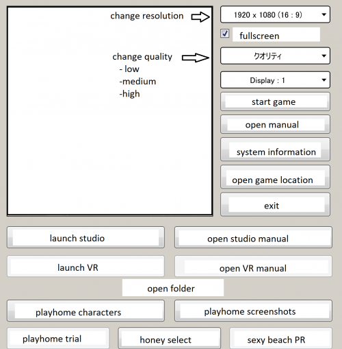 Playhome Interface Hgames Wiki
