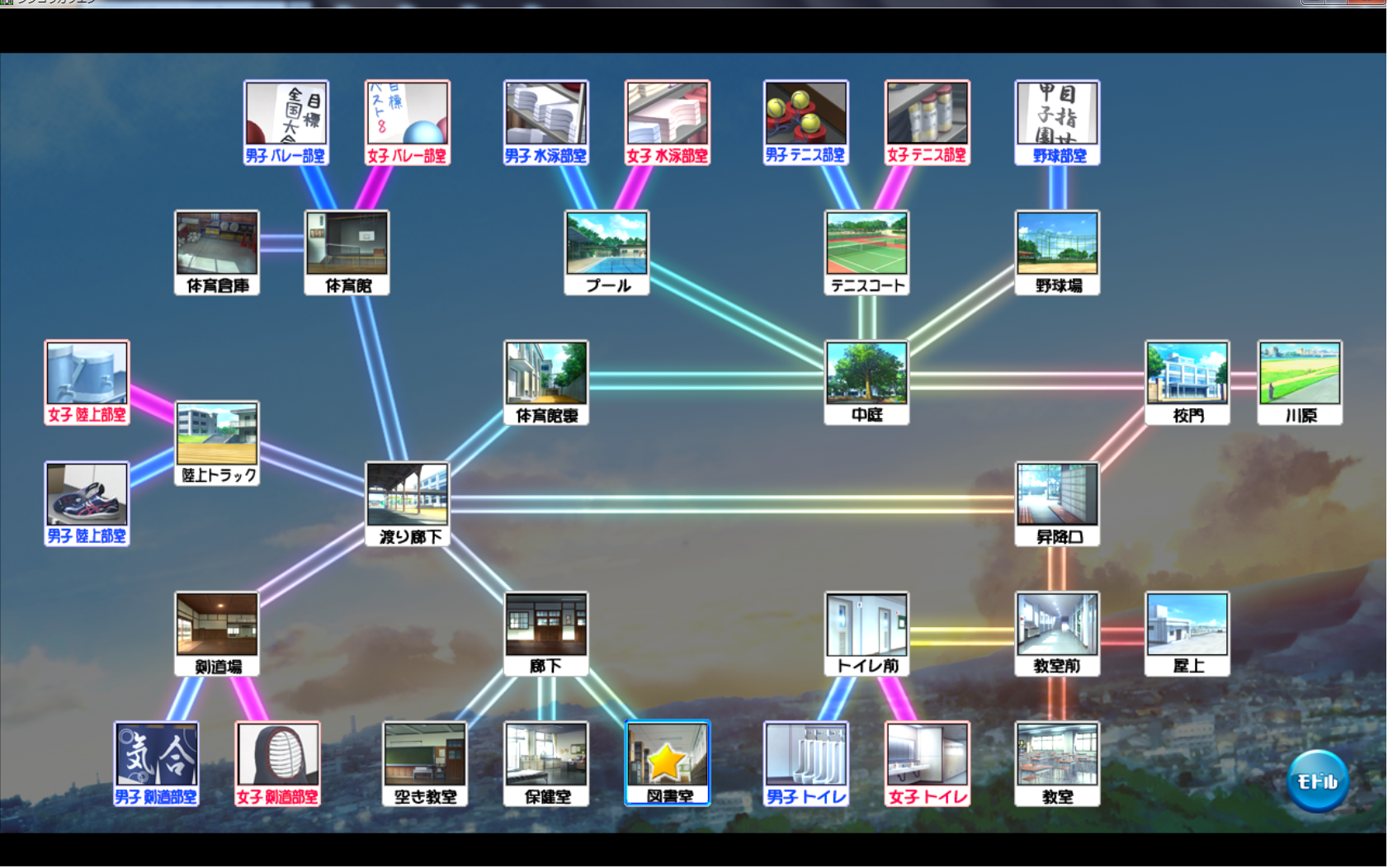 download artificial academy 2