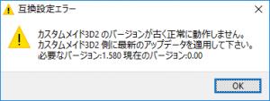 Custom Order Maid 3D 2: Technical Help - Hgames Wiki