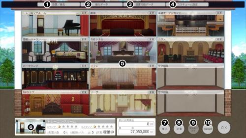 Custom Order Maid 3D 2: Interface - Hgames Wiki